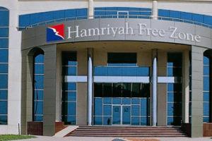 Hamriyah Free Zone Company Formation