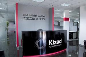KIZAD Free Zone Setup